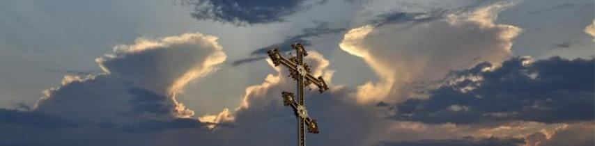 Рязанское юго-восточное благочиние Рязанской Епархии Русской Православной Церкви